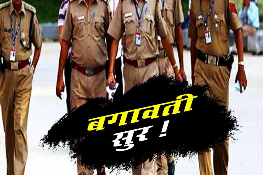 पुलिस विभाग में बगावत के सुर बरकरार, दो और सिपाही निलंबित