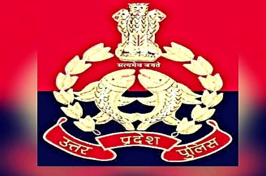 हमीरपुर पुलिस महकमें में बड़ा फेरबदल