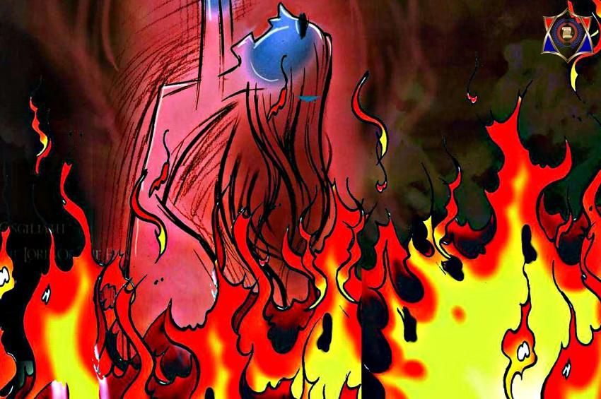 एक बार फिर से दहेज के लोभियों ने विवाहिता को किया आग के हवाले