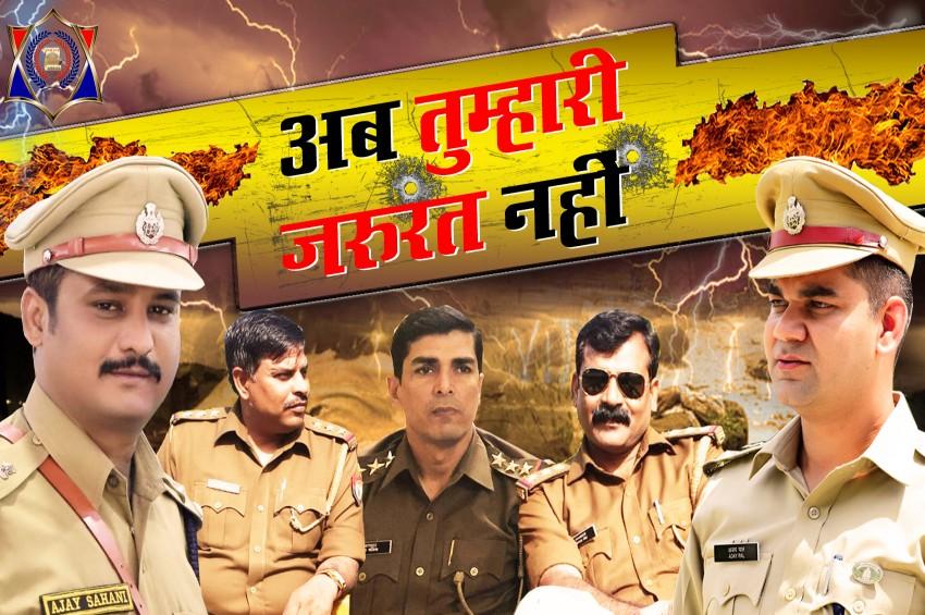 प्रदेश में क्यों दरकिनार किए जा रहे हैं एनकाउंटर करने वाले पुलिसकर्मी