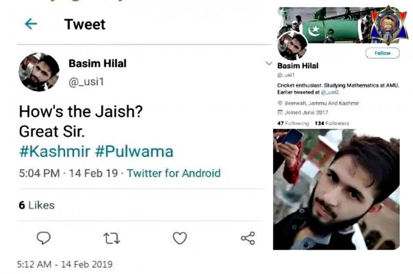 पुलवामा हमले पर AMU के कश्मीरी छात्र ने लिखा- How's the Jaish, हुआ केस दर्ज