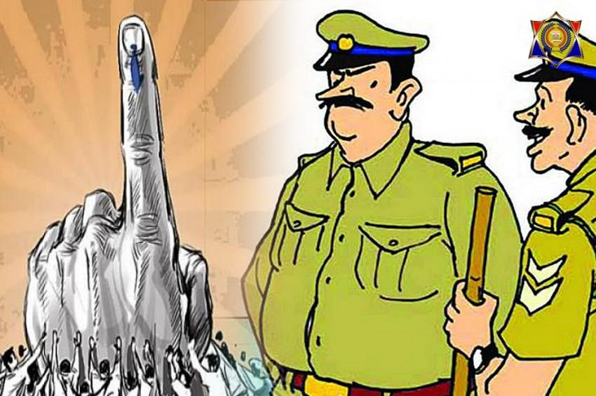 लोकसभा चुनाव का बजने वाला है बिगुल लेकिन पुलिस प्रशासन को 44 फरार ईनामी बदमाशों की कोई खबर नहीं
