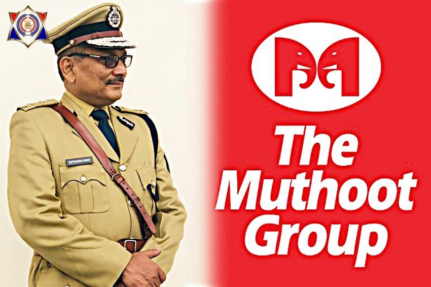 मुथूट फाइनेंस कंपनी बिहार पुलिस को देगी 30 लाख का इनाम