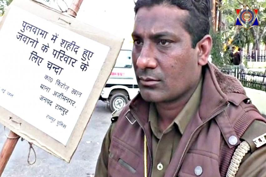 शहीद जवानों के परिजनों के लिए चंदा मांग रहा यूपी पुलिस का सिपाही