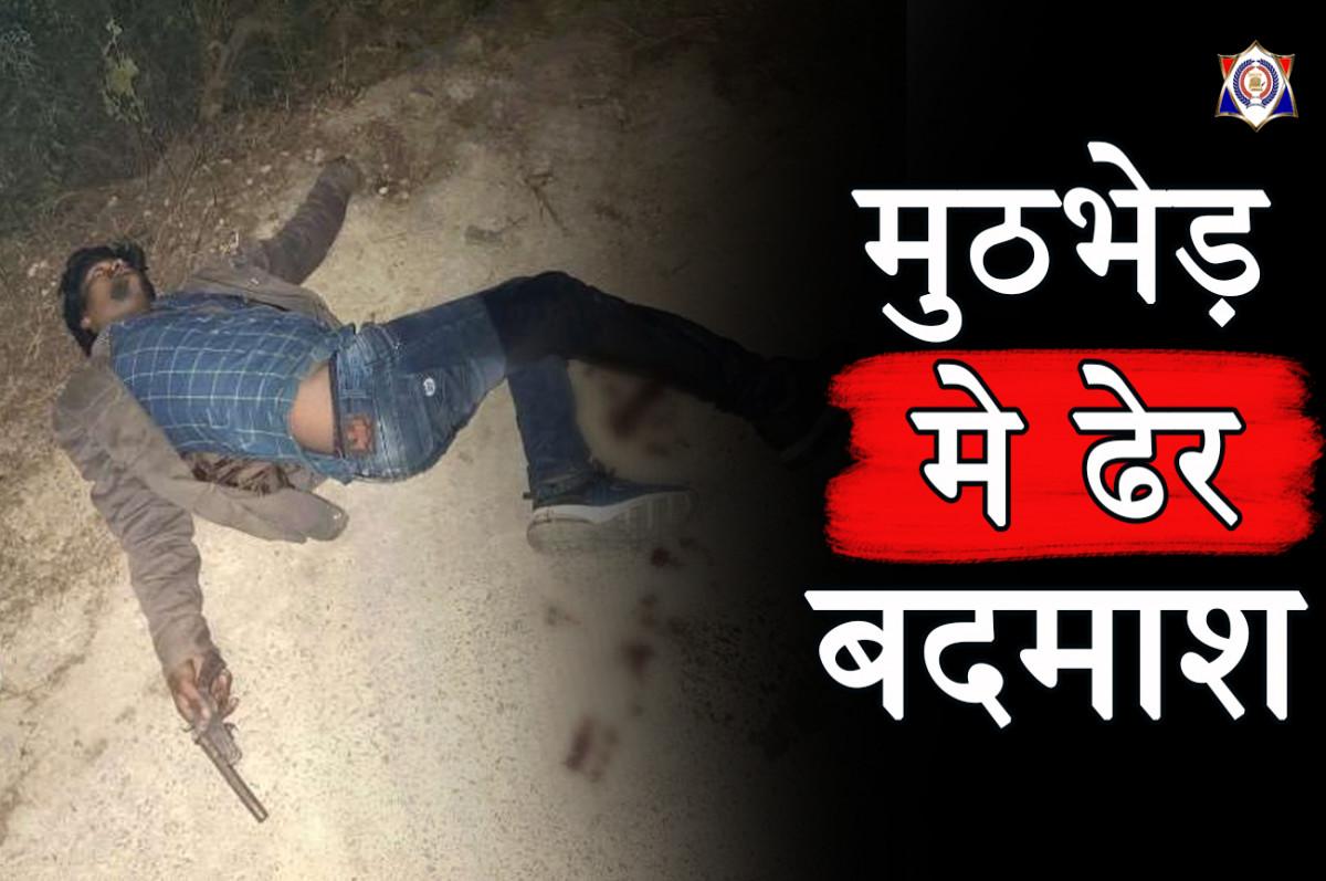 लखनऊ पुलिस की गोलियों से जब देर रात गूंजी राजधानी