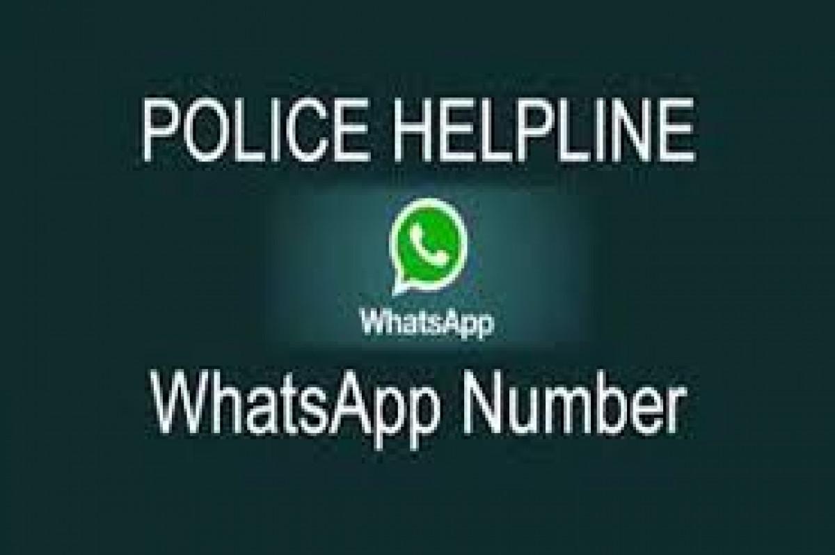 प्रयागराज पुलिस की इस स्कीम के तहत आप भी व्हाट्सएप पर दे सकते हैं अपराधियों की सूचना