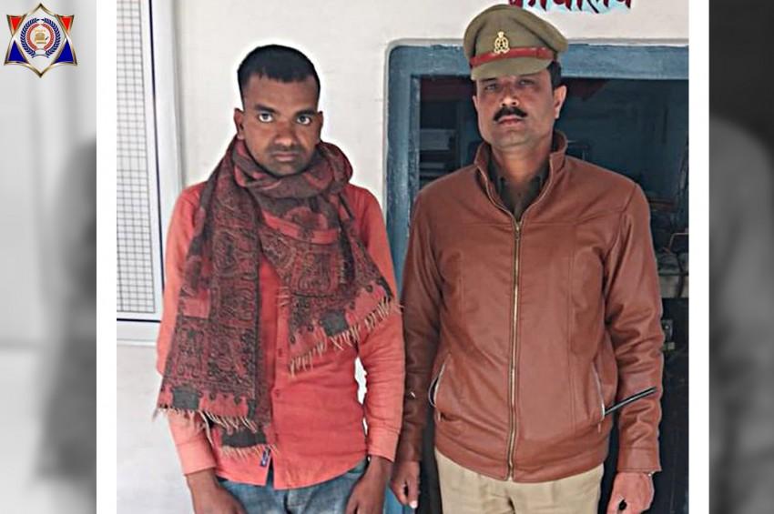 उर्जा मंत्री बन SSP को फोन करने वाले युवक को पुलिस ने गिरफ्तार कर भेजा जेल