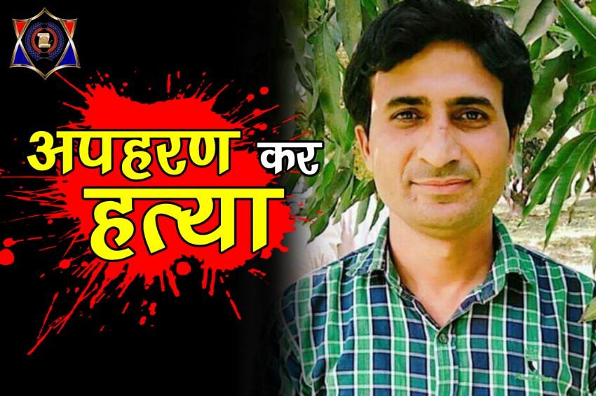 शामली में अगवा कर आरटीआई कार्यकर्ता की हत्या, आरोपी गिरफ्तार