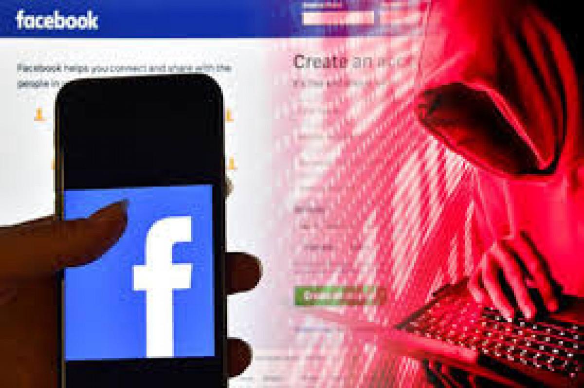 32 गांव से चलता है फेसबुक मैसेंजर पर पैसे मांगने वाला गिरोह