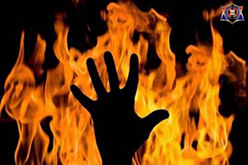 नाबालिग युवती की संदिग्ध परिस्थितियों में जलकर मौत