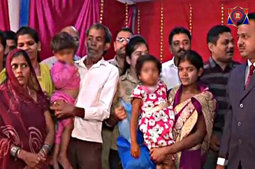महाराष्ट्र पुलिस ने यूपी की दो लापता मासूम बेटियों को पहुंचाया घर