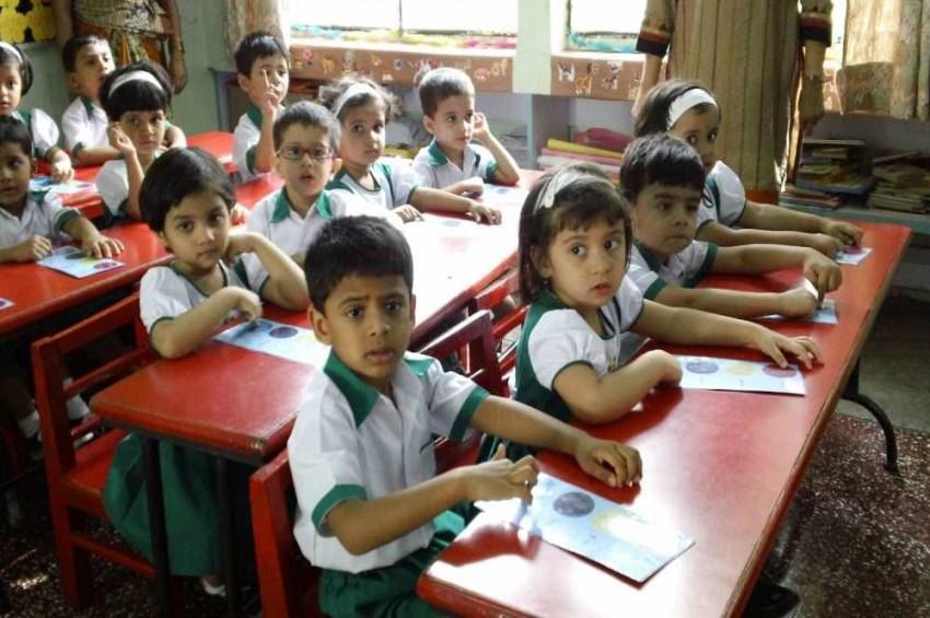 कक्षा दो के बच्चे ने स्कूल में खाया जहरीला पदार्थ, माँ से था नाराज