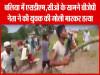 एसडीएम और सीओ के सामने बीजेपी नेता ने की युवक की गोली मारकर हत्या