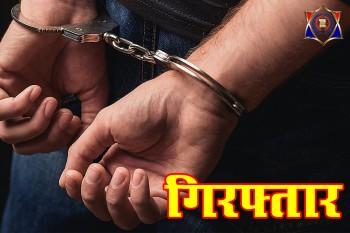 उत्तर प्रदेश : गर्लफ्रेंड को गिफ्ट देने के लिए बने लूटेरे, पुलिस ने किया गिरफ्तार