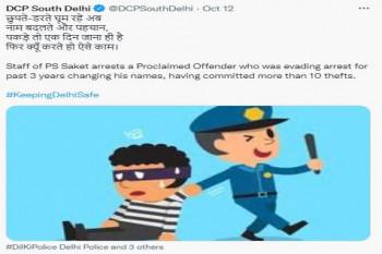 बेहद दिलचस्प है DELHI POLICE के DCP SOUTH DELHI की क्राइम कविता... ड्रग्स फॉर सेल? वेलकम टू जेल