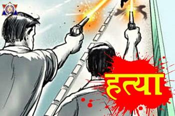एसएसपी ऑफिस के पास बदमाशों ने दिन-दहाड़े गोलियां बरसाकर महिला को उतारा मौत के घाट