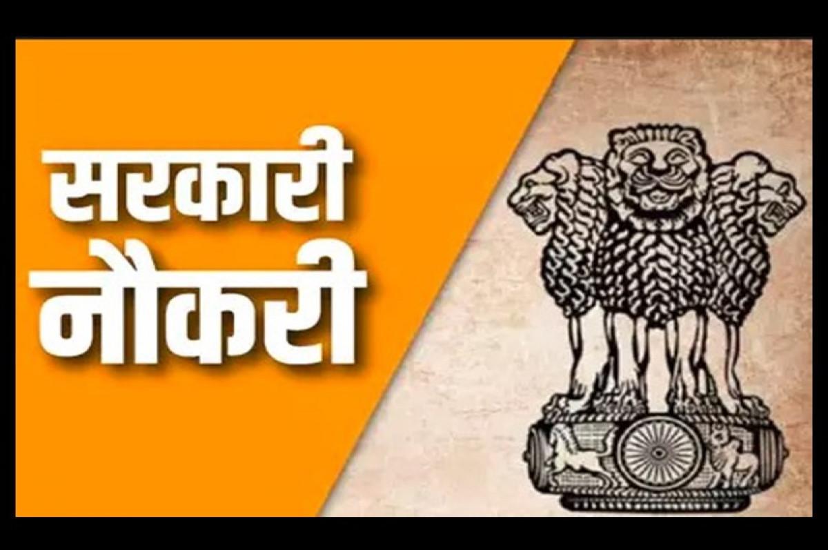 सरकारी नौकरी: भारतीय सेना में नौकरी के इक्षुक लोगों के लिए सुनहरा मौका, मिल रहा इतना वेतन