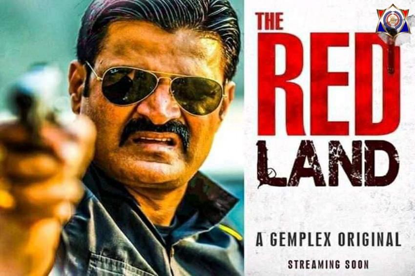 'द रेड लैंड'  के जरिए एक बार फिर लोगों का दिल जीतने आ रहे हैं यूपी पुलिस के रॉबिनहुड
