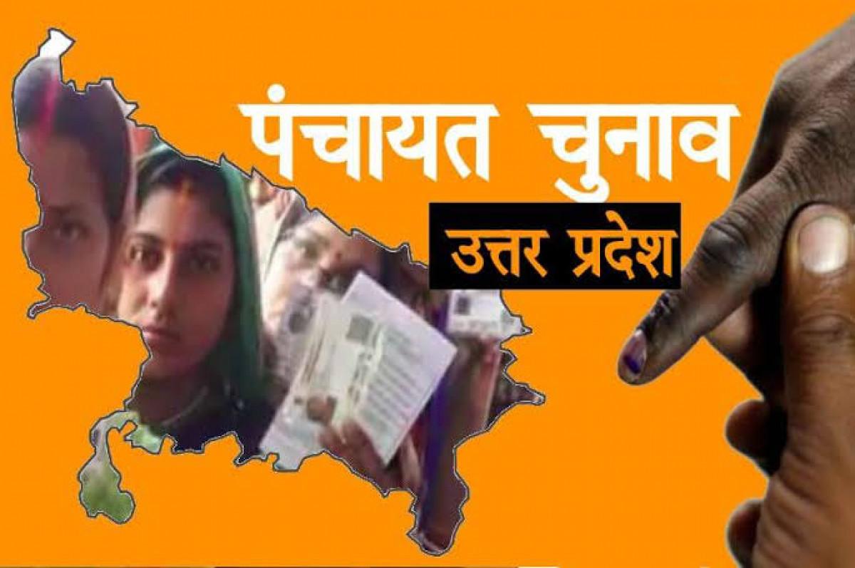 पंचायत चुनाव से पहले सीतापुर पुलिस की बड़ी कार्रवाई, 18 पर NSA और 74 पर लगाया गैंगस्टर