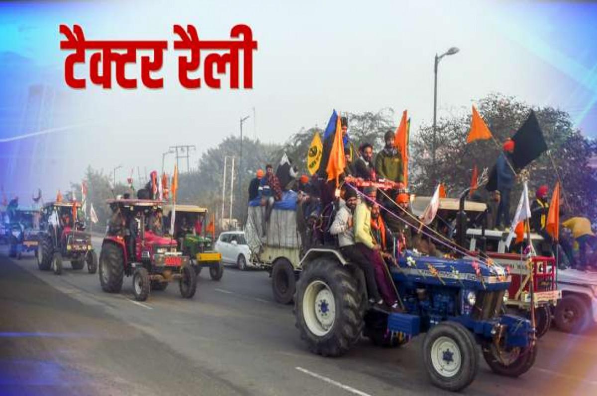 ट्रैक्टर परेड: आदोंलनकारी किसानों को काबू करने में जुटी पुलिस, जानें कहां क्या है माहौल