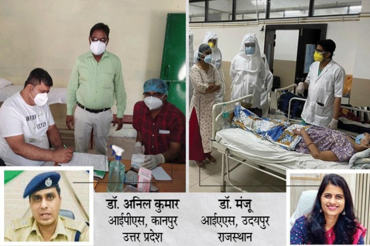 IPS अधिकारी भाई ने कानपुर में कोविड अस्पताल खोला तो IAS बहन ने राजस्थान में संक्रमितों का कर रहीं इलाज