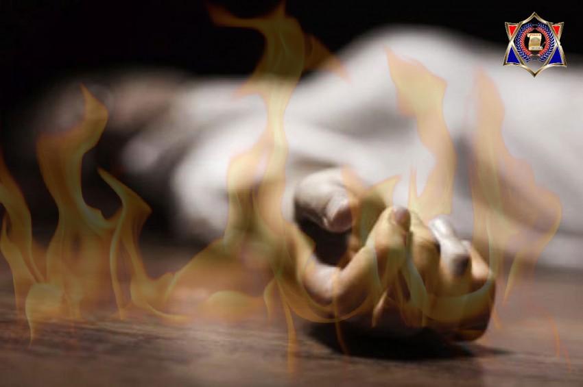 युवती की हत्या कर शव को किया आग के हवाले