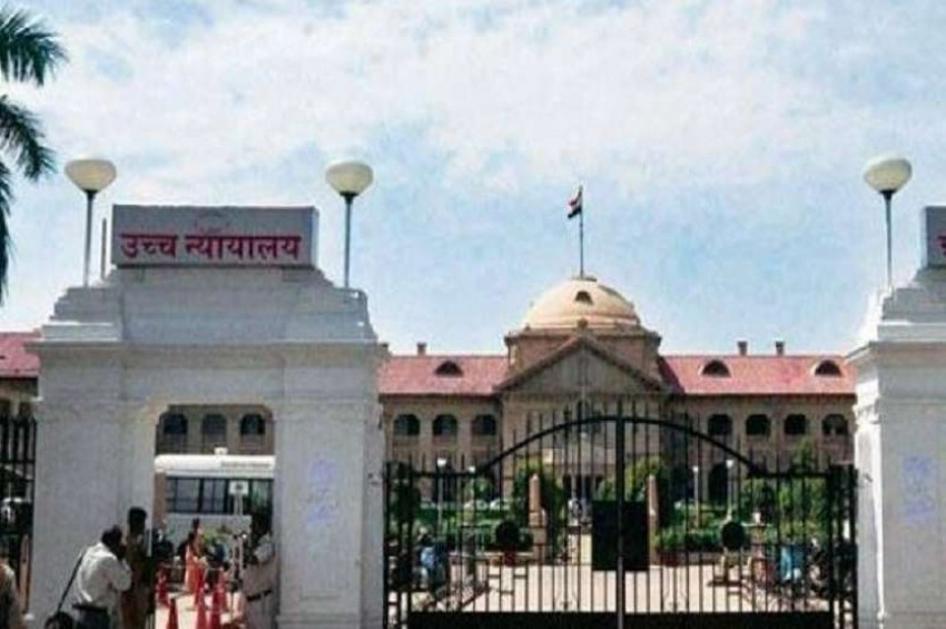 मस्जिद में अजान मामले को लेकर हाईकोर्ट ने गाजीपुर के डीएम का आदेश किया रद्द
