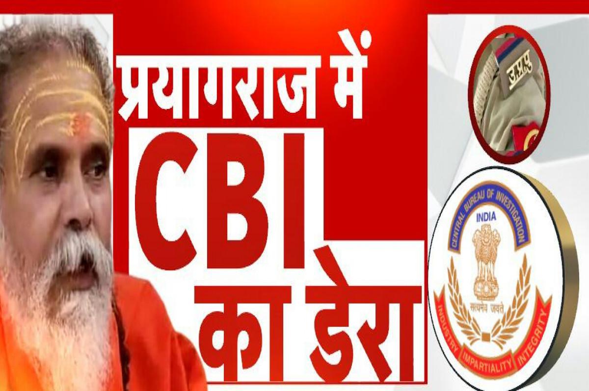 महंत नरेन्द्र गिरि मौत प्रकरण : जानिए कौन है जांच कर रही CBI टीम का नेतृत्व कर रहे स्पेशल ब्रांच के SP एस नेगी