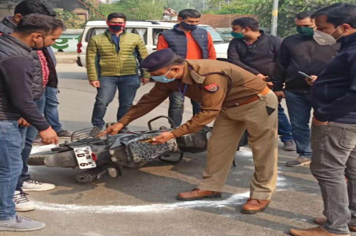 UP के प्रतापगढ़ में चैन स्नैचर बदमाशों ने SDM पर तानी पिस्टल, बोले बचोगे नहीं..