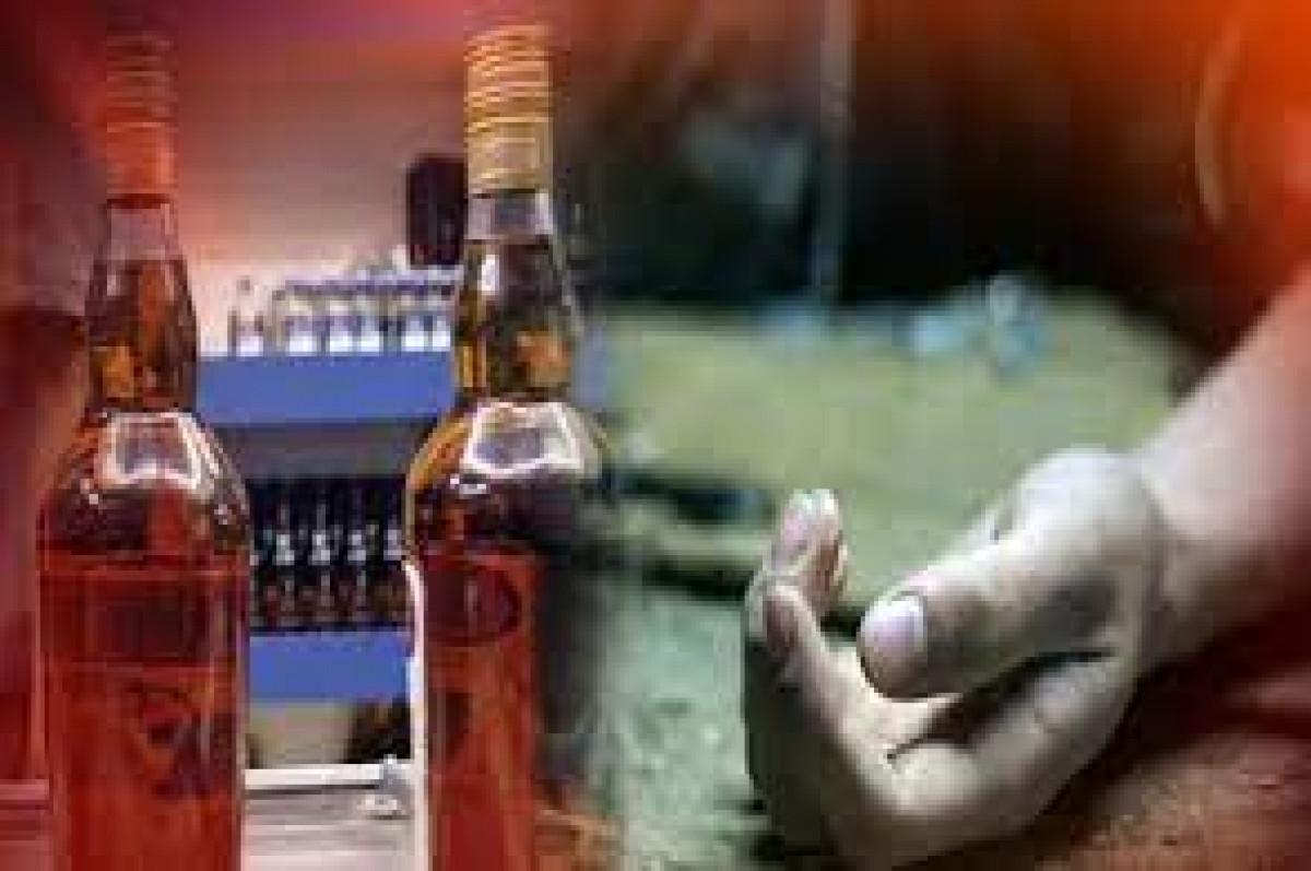 बड़ी खबर: जहरीली शराब पीने से 24 की मौत, पुलिस महकमे में मचा हड़कंप