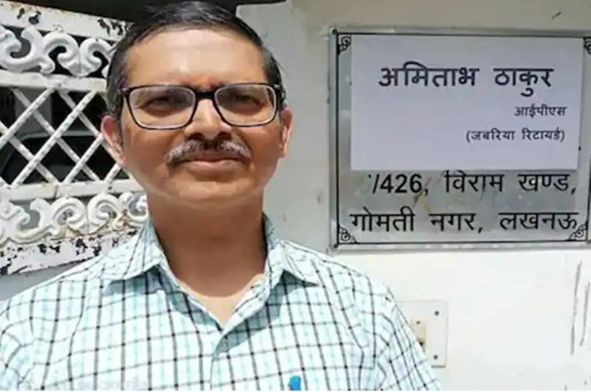 जबरन रिटायर मामला... MHA का अमिताभ ठाकुर को जानकारी साझा करने से इनकार